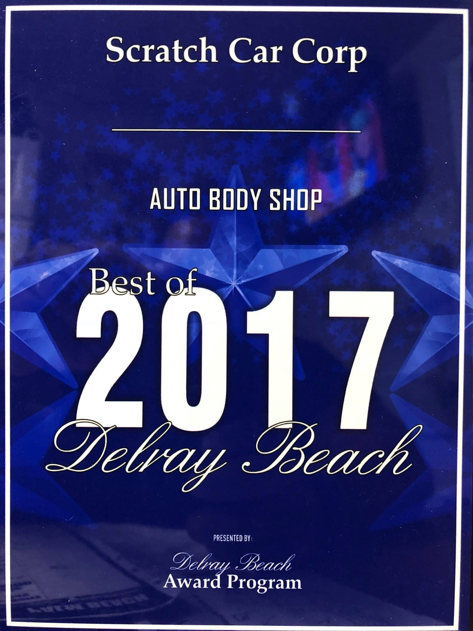 Auto Body Shop Award